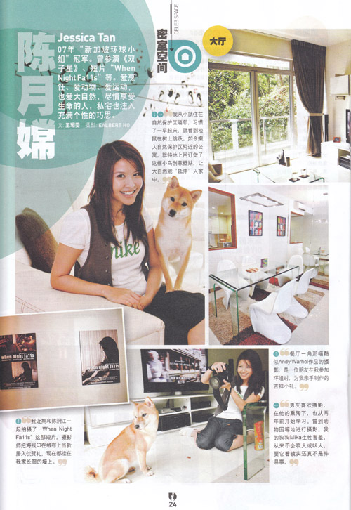 iweekly-article-pg-1