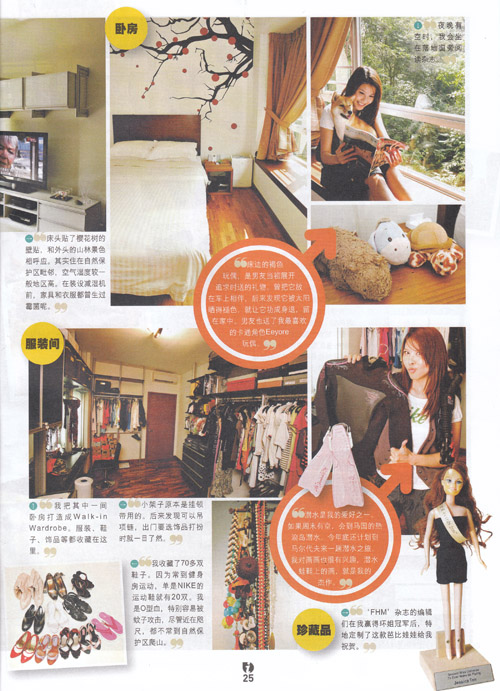 iweekly-article-pg-2