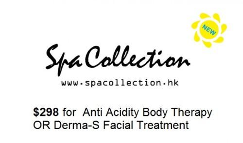 00spa-collection-logo-980x581