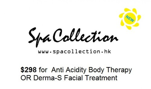 00spa-collection-logo-980x581